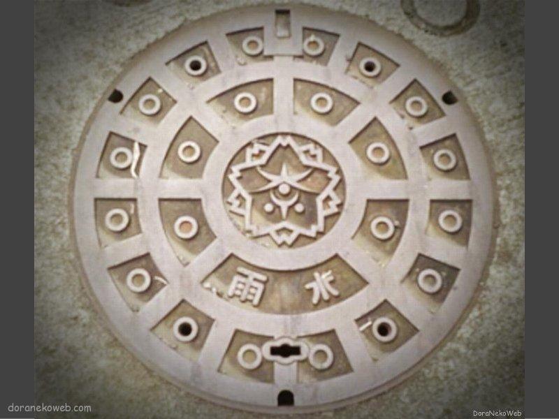 奈良市(奈良県)の「フタw」Part6