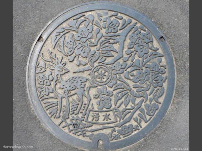 奈良市(奈良県)の「フタw」Part7