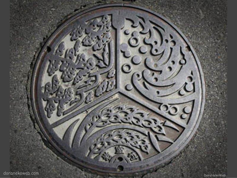 新潟市(新潟県)の「フタw」Part22