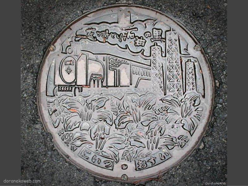 新潟市(新潟県)の「フタw」Part23