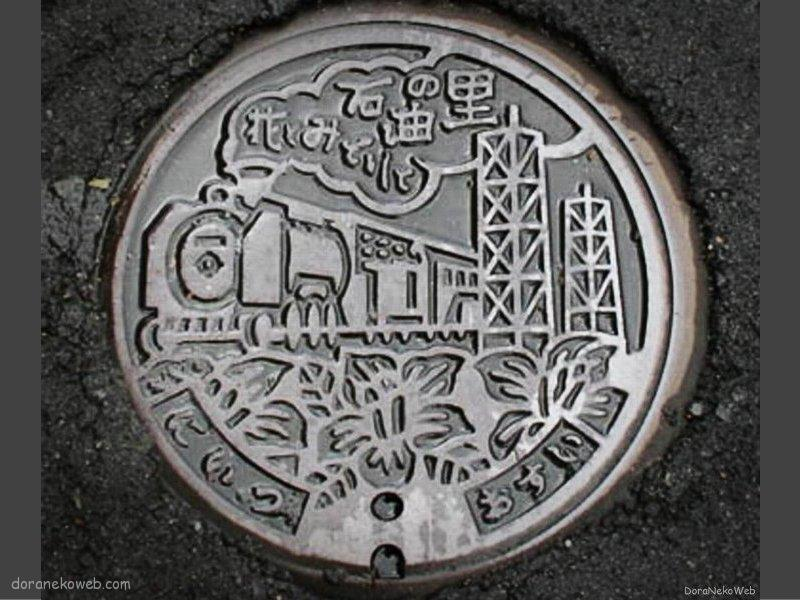新潟市(新潟県)の「フタw」Part24