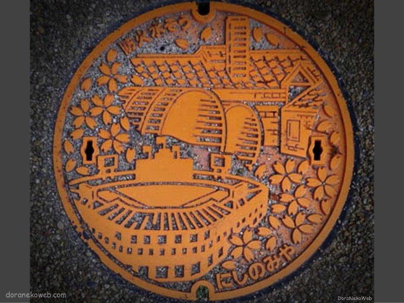 西宮市(兵庫県)の「フタw」Part5