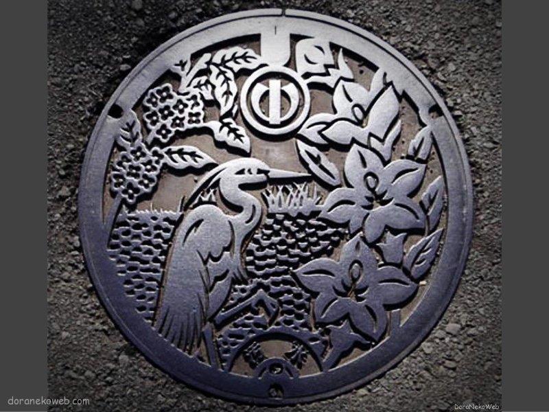 中井町(神奈川県)の「フタw」Part2