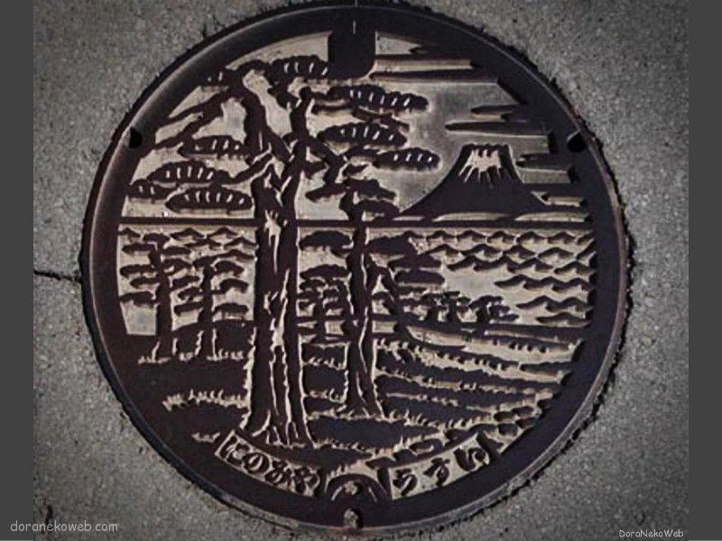二宮町(神奈川県)の「フタw」Part3