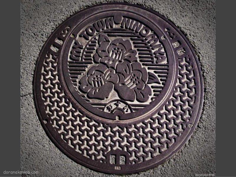 二宮町(神奈川県)の「フタw」Part4