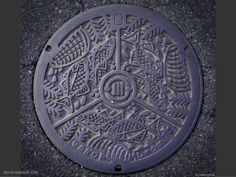 滑川町(埼玉県)の「フタw」Part2
