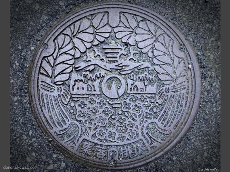 野沢温泉村(長野県)の「フタw」Part3