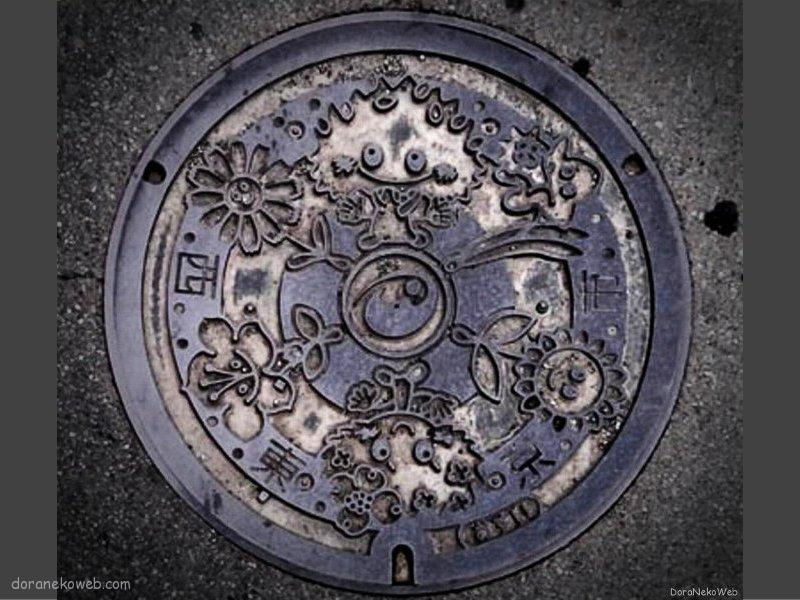 西東京市(東京都)の「フタw」Part6