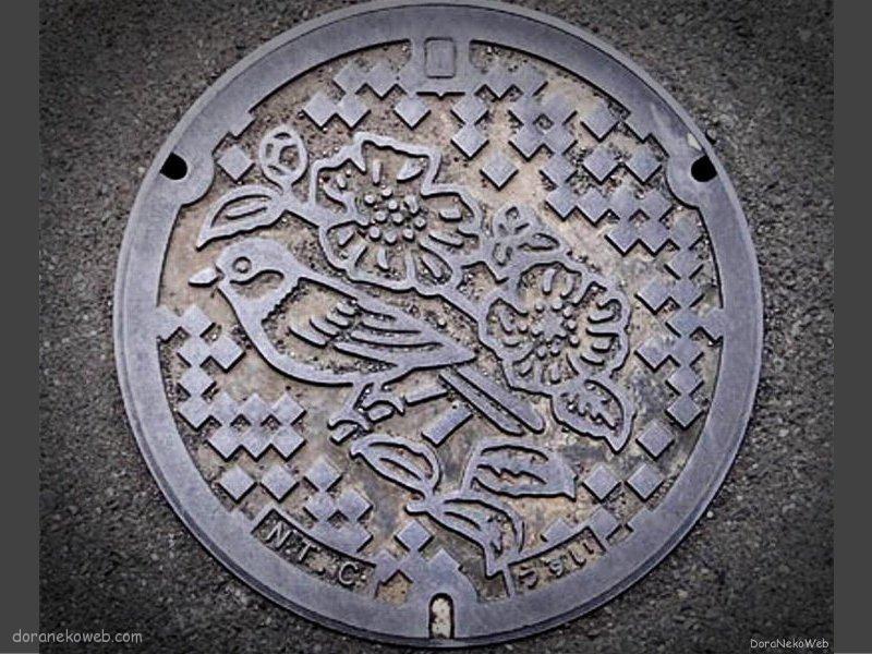 西東京市(東京都)の「フタw」Part8