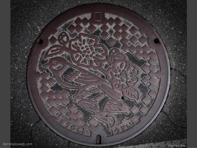 西東京市(東京都)の「フタw」Part10