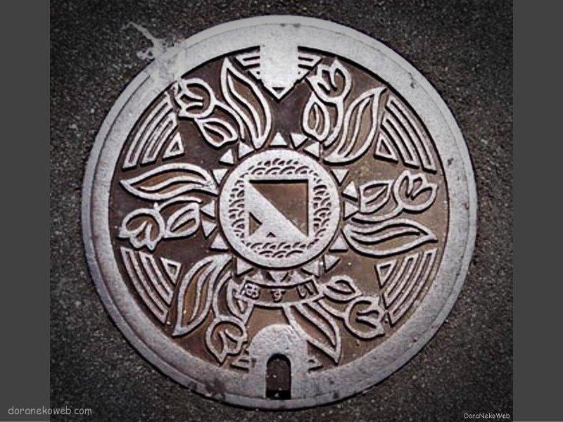 入善町(富山県)の「フタw」Part2