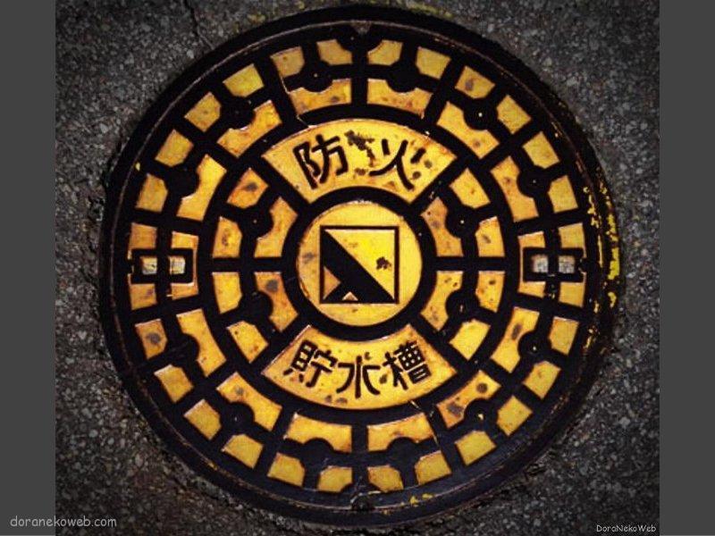 入善町(富山県)の「フタw」Part3