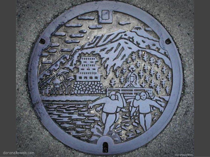 小田原市(神奈川県)の「フタw」Part6