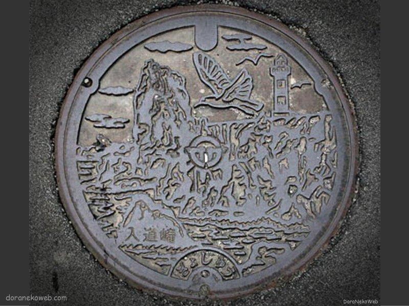 男鹿市(秋田県)の「フタw」Part4