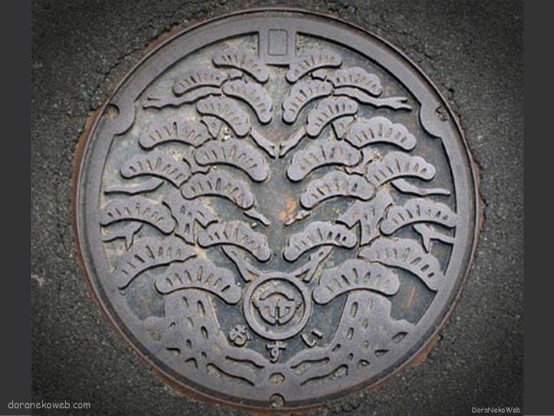 男鹿市(秋田県)の「フタw」Part5