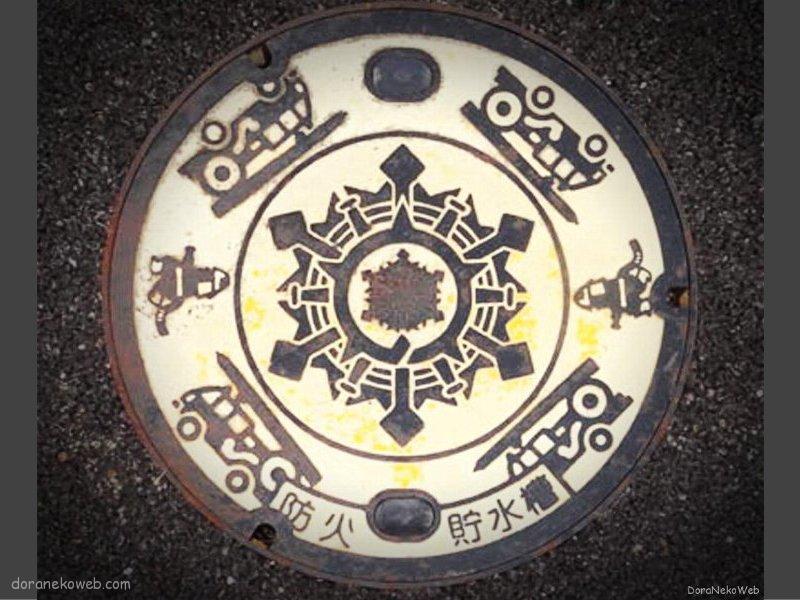 大野市(福井県)の「フタw」Part8