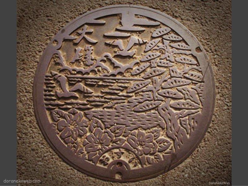 大磯町(神奈川県)の「フタw」Part2