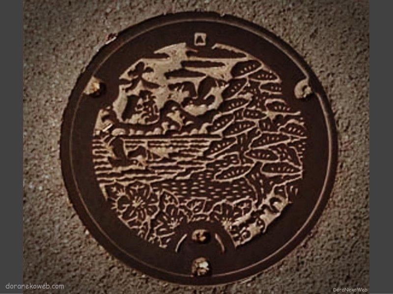 大磯町(神奈川県)の「フタw」Part4