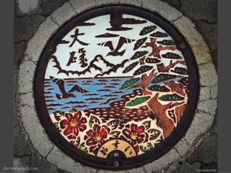 大磯町(神奈川県)の「フタw」Part5