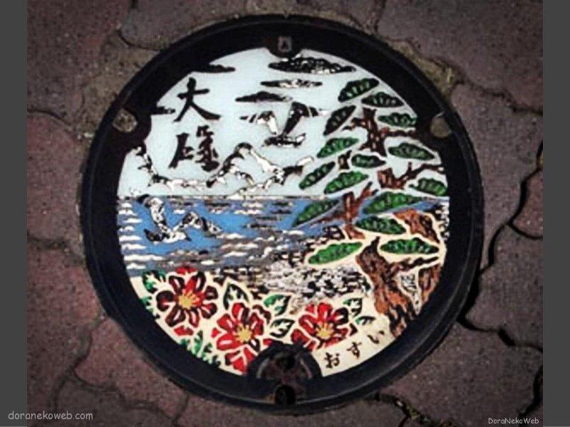 大磯町(神奈川県)の「フタw」Part6