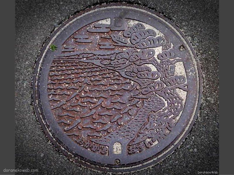 岡垣町(福岡県)の「フタw」Part2