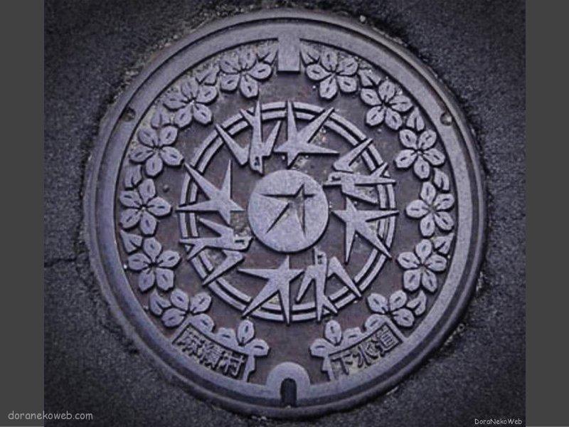 麻績村(長野県)の「フタw」Part2
