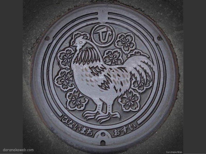 大館市(秋田県)の「フタw」Part8