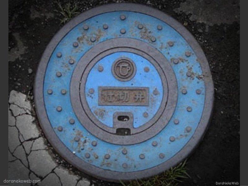 大館市(秋田県)の「フタw」Part10