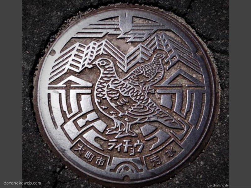 大町市(長野県)の「フタw」Part3