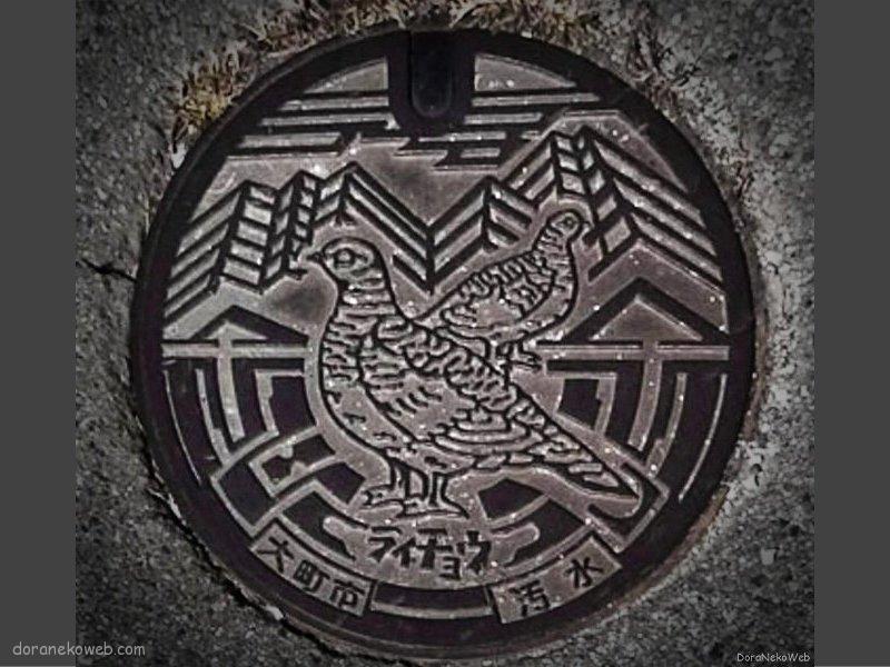 大町市(長野県)の「フタw」Part5