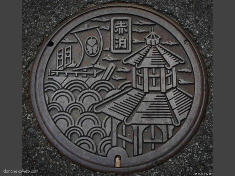 佐渡市(新潟県)の「フタw」Part5