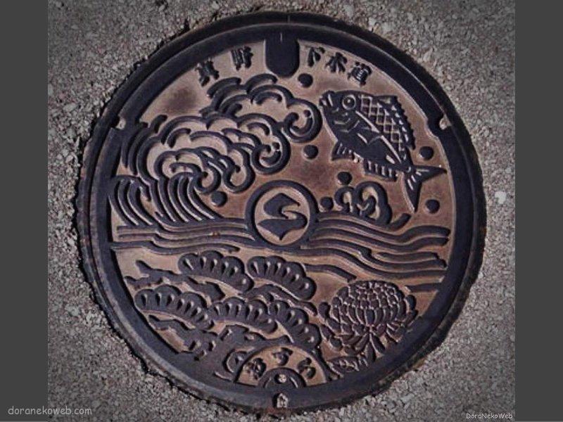 佐渡市(新潟県)の「フタw」Part6