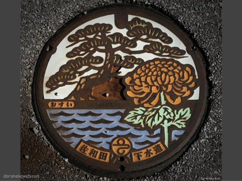 佐渡市(新潟県)の「フタw」Part10