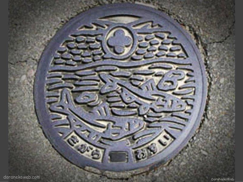 相良村(熊本県)の「フタw」Part2