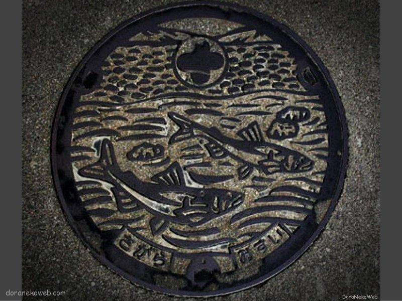 相良村(熊本県)の「フタw」Part3