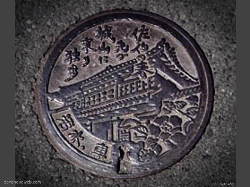 佐伯市(大分県)の「フタw」Part4