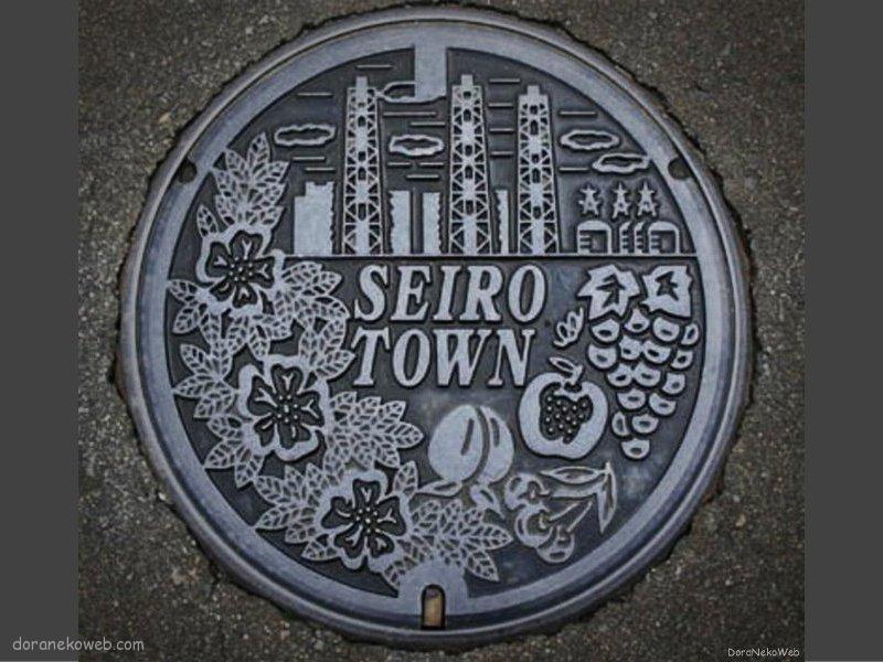 聖籠町(新潟県)の「フタw」Part3