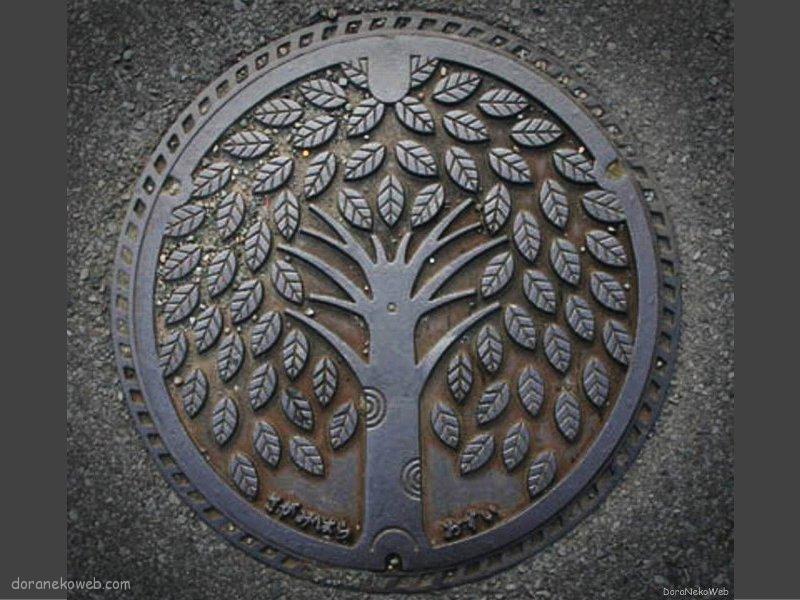 相模原市(神奈川県)の「フタw」Part9