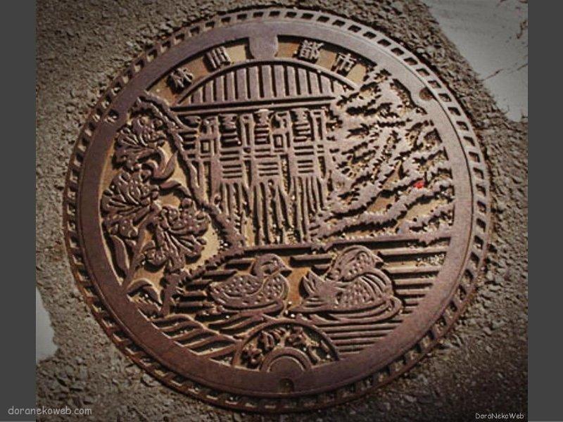 相模原市(神奈川県)の「フタw」Part12