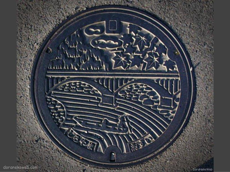 相模原市(神奈川県)の「フタw」Part13