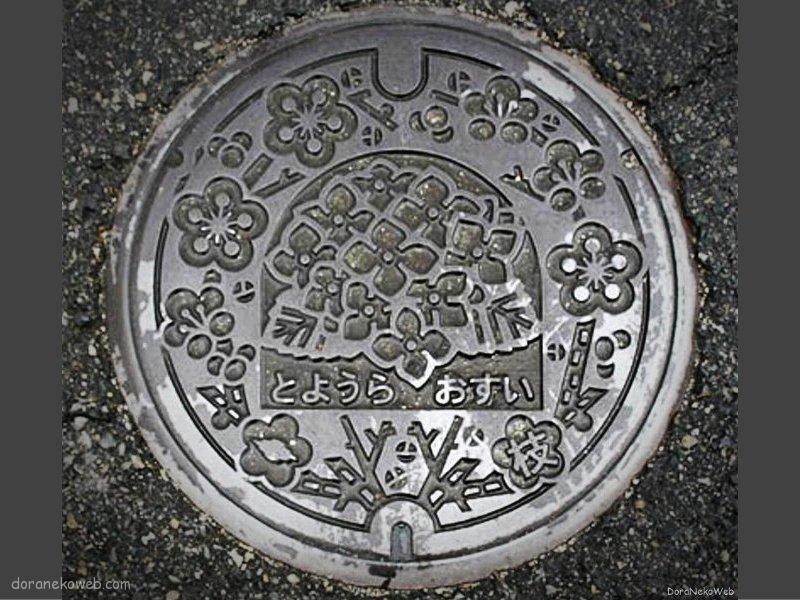 新発田市(新潟県)の「フタw」Part6