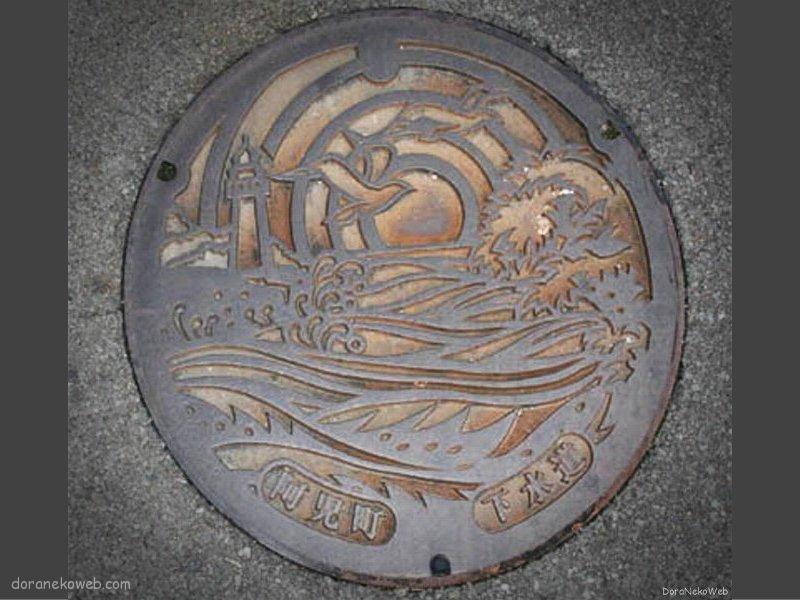 志摩市(三重県)の「フタw」Part3