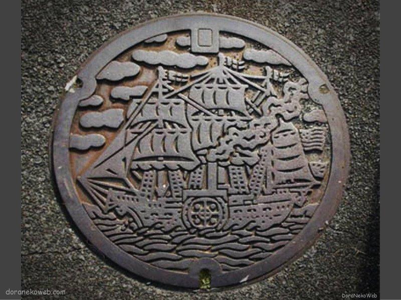 下田市(静岡県)の「フタw」Part4