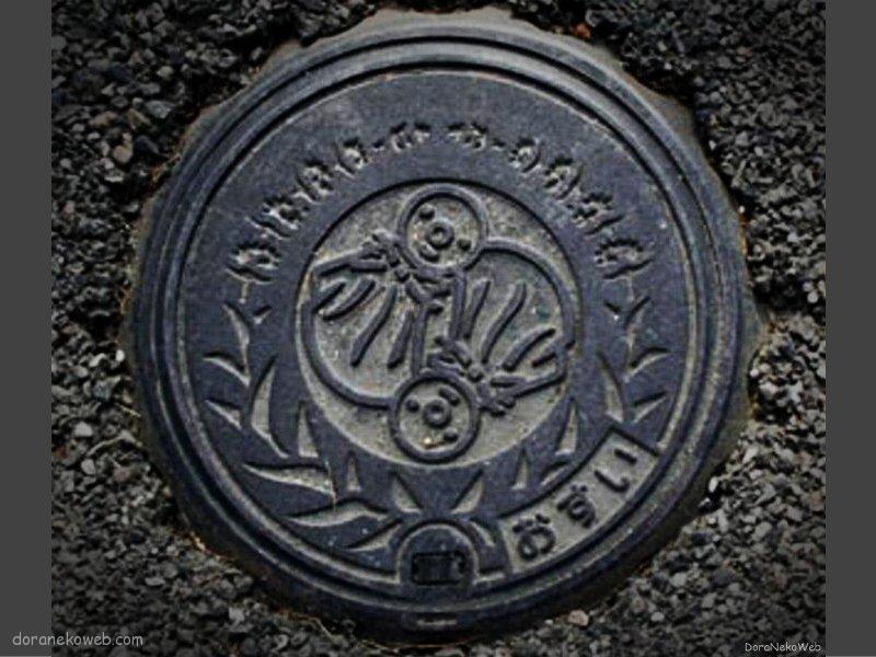 池田町(長野県)の「フタw」Part2