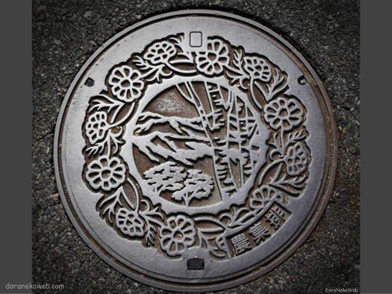 池田町(長野県)の「フタw」Part3