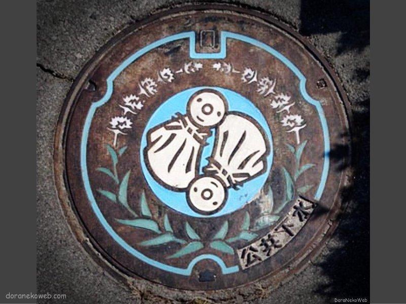 池田町(長野県)の「フタw」Part4