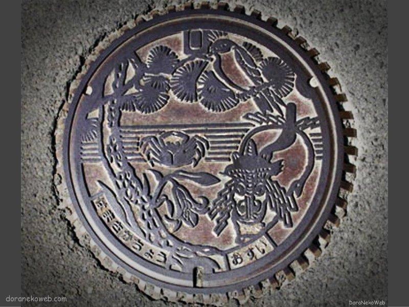 新温泉町(兵庫県)の「フタw」Part2