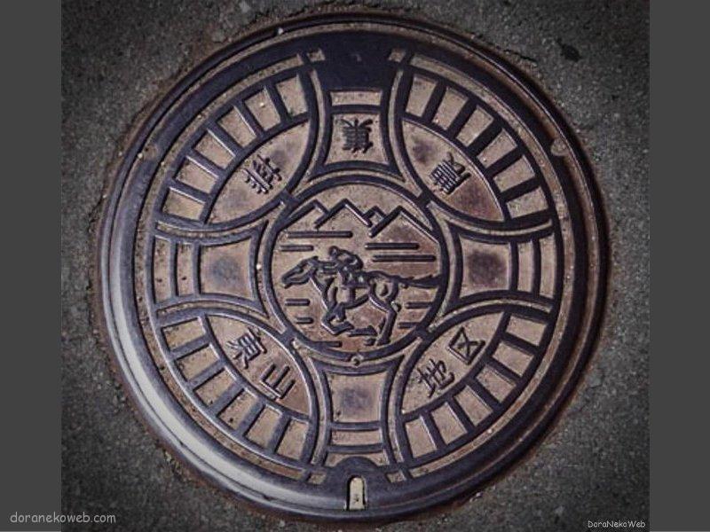塩尻市(長野県)の「フタw」Part9