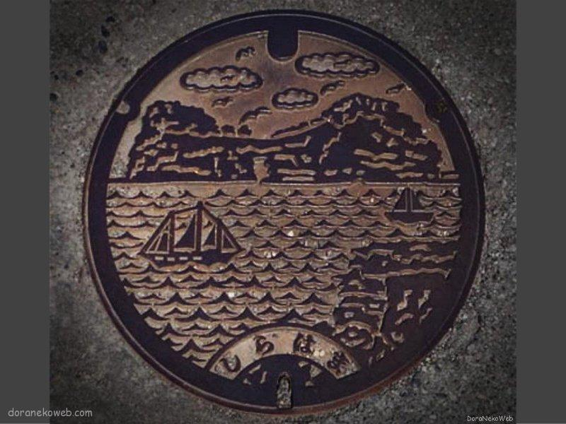 白浜町(和歌山県)の「フタw」Part8