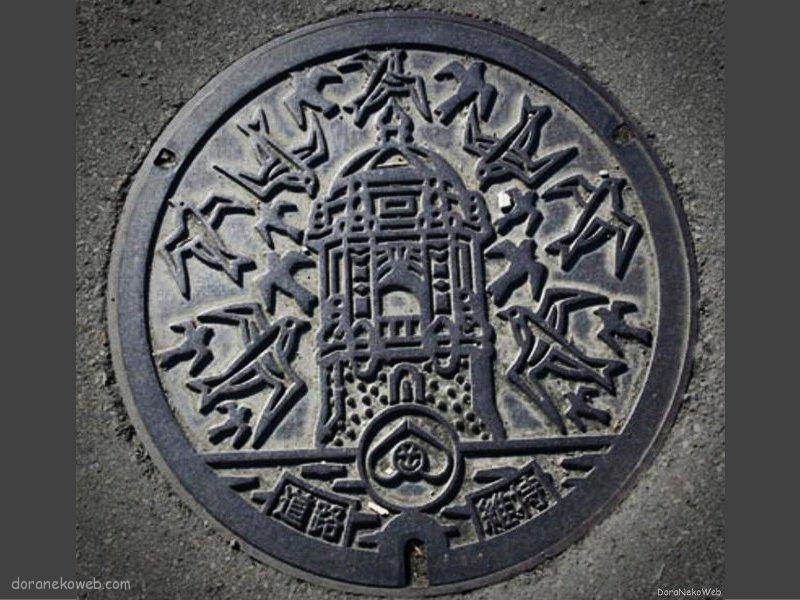 静岡市(静岡県)の「フタw」Part9